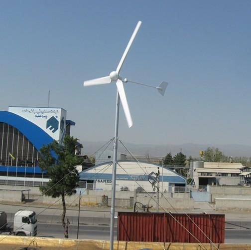 2kw Wind Turbines