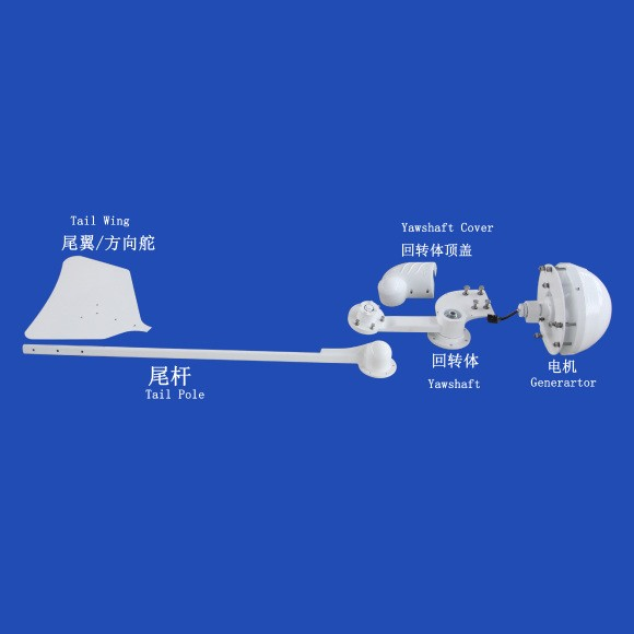 Hummer 500W Horizontal Wind Generator