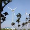 Hummer 50KW Wind Energy Generator